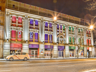 Teatro Circo Price | Ronda de Atocha 35 | Lavapiés | 28012 - Madrid
