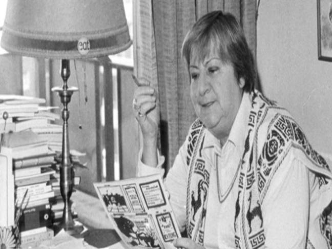 Centenario Gloria Fuertes | 1917-1998 | #gloriafuertes100 | El balcón de Gloria Fuertes | 05/02/2017